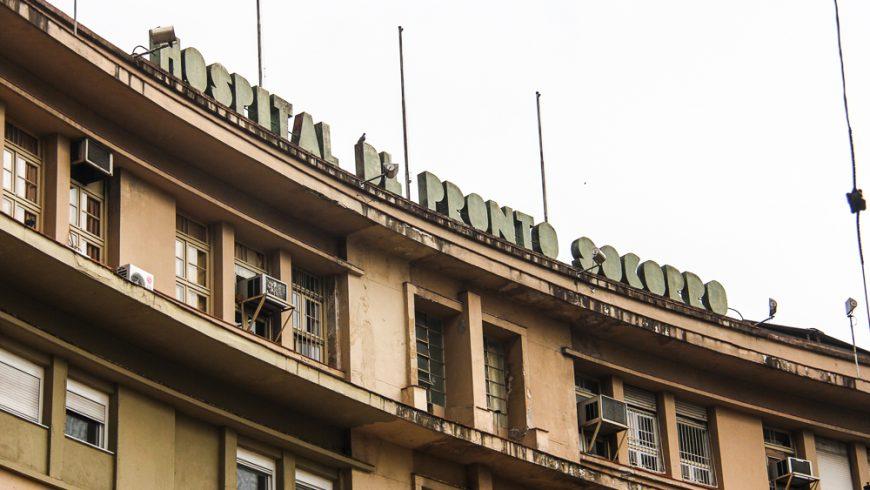 Audiência Pública debaterá a situação do Hospital de Pronto Socorro de Porto Alegre