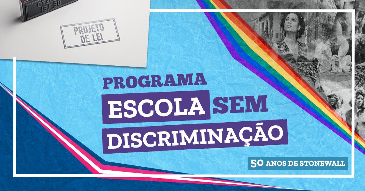 Escola sem Discriminação: programa de formação de professores para enfrentar a LGBTfobia