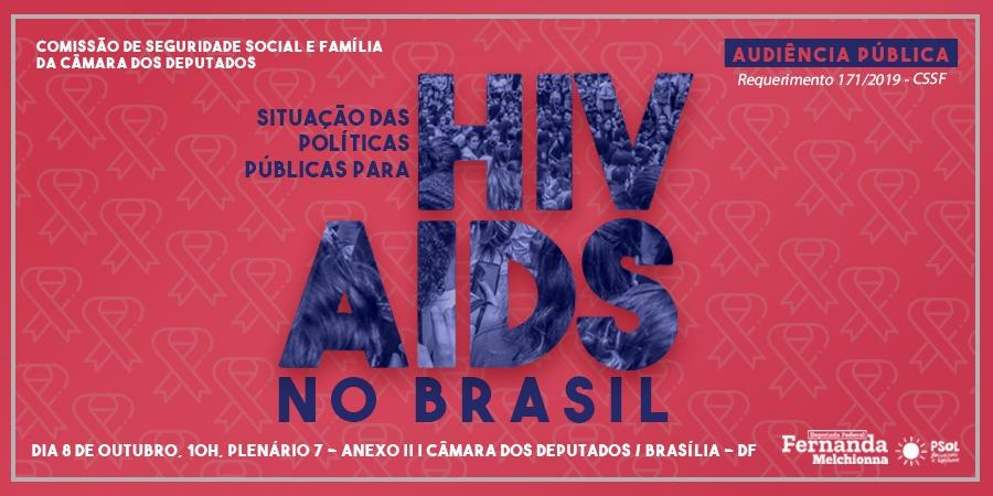 Políticas para HIV/AIDS – Cadastre-se para acompanhar AO VIVO a audiência pública
