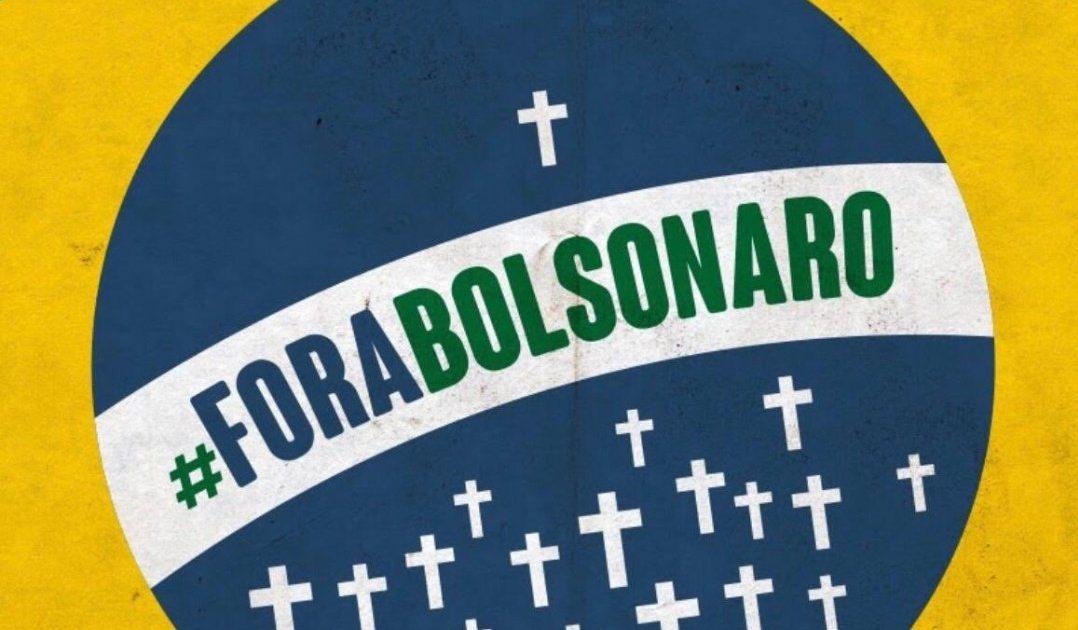 Atos autoritários demonstram o isolamento de Bolsonaro. É hora de massificar a luta nas ruas para derrotá-lo!